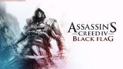 Загрузочные экраны в стиле Assassins Creed