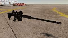 Снайперская винтовка Barrett M98B