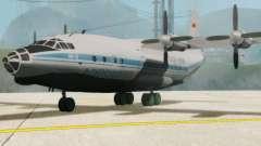 Ан-12 Аэрофлот