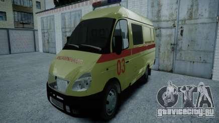 ГАЗель 2705 Реанимация v1.0 для GTA 4