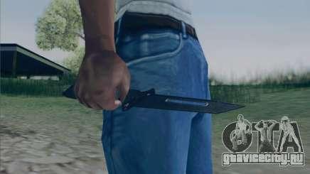 Battlefield 2142 Knife для GTA San Andreas