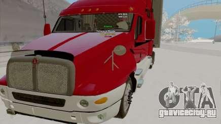 Kenworth T2000 v2.9 для GTA San Andreas