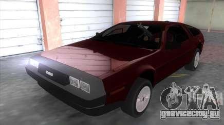 Delorean DMC для GTA Vice City