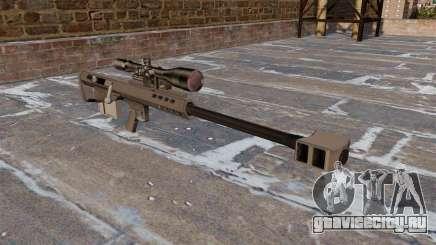 Снайперская винтовка Barrett M95 для GTA 4
