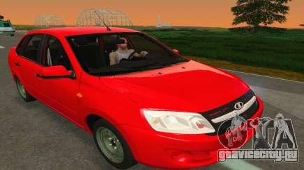 ВАЗ 2190 Гранта Stock для GTA San Andreas