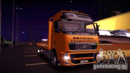 Volvo FH12 Эвакуатор для GTA San Andreas