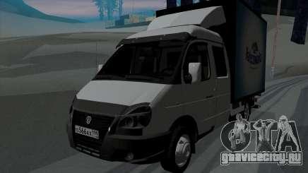 ГАЗель Бизнес 33023 для GTA San Andreas