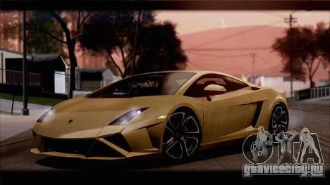 Lamborghini Gallardo LP560-4 Coupe 2013 V1.0 для GTA San Andreas