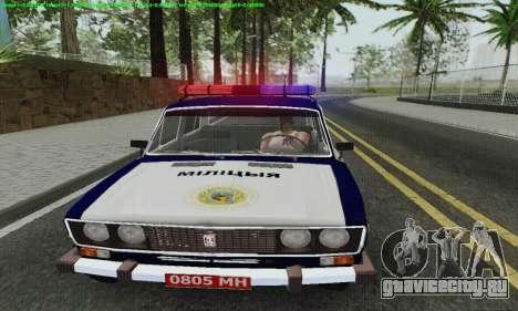 ВАЗ 2106 Милиция для GTA San Andreas вид сбоку