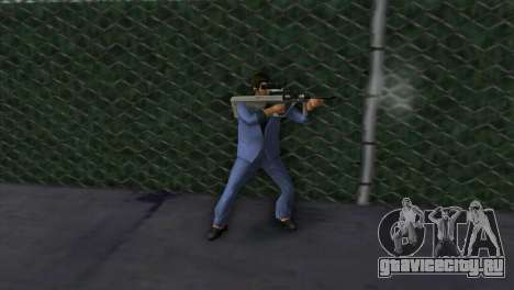 Steyr AUG для GTA Vice City