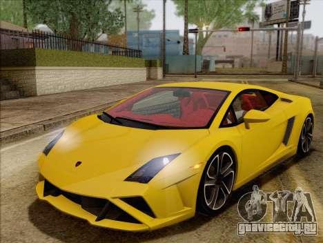 Lamborghini Gallardo 2013 для GTA San Andreas
