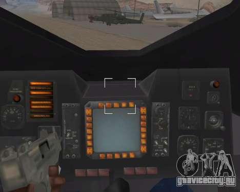 StarGate F-302 для GTA San Andreas вид снизу
