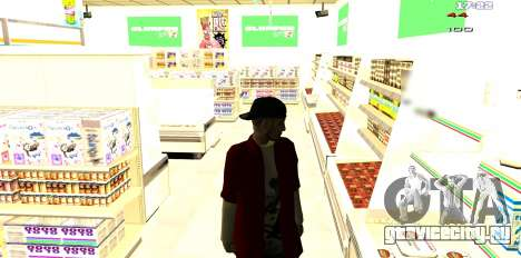 Изменене двух интерьеров для GTA San Andreas пятый скриншот