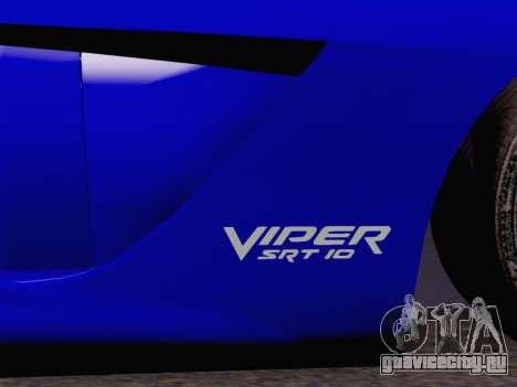 Dodge Viper SRT-10 Coupe для GTA San Andreas вид сзади