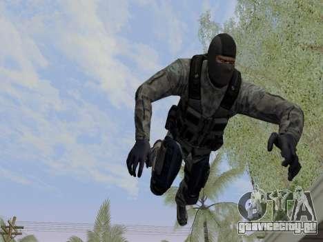 Cell для GTA San Andreas второй скриншот