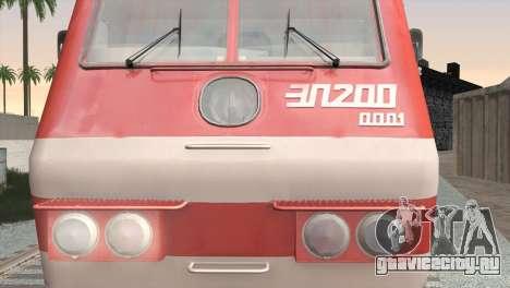 ЭП200-0001 для GTA San Andreas вид слева