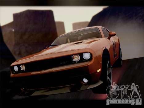 Dodge Challenger SRT8 2012 HEMI для GTA San Andreas колёса