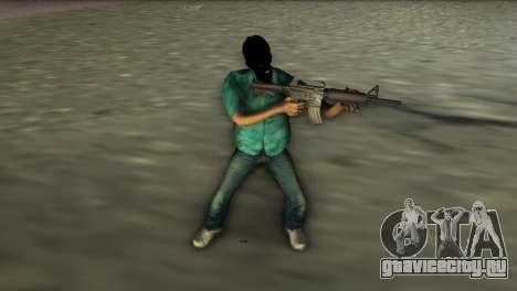 Карабин М4 для GTA Vice City