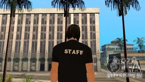 Качественный Скин STAFF для GTA San Andreas второй скриншот