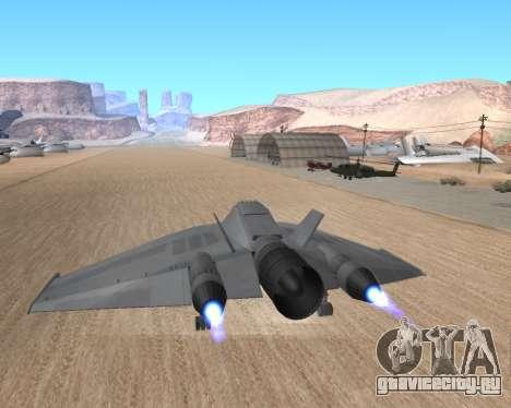 StarGate F-302 для GTA San Andreas вид изнутри