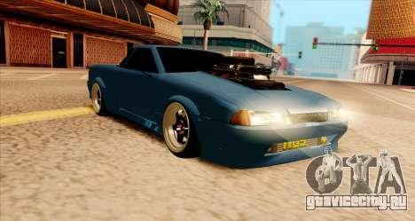 Elegy pickup v2.0 для GTA San Andreas