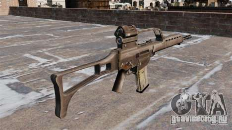 Штурмовая винтовка HK G36 для GTA 4