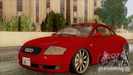 Audi TT 1.8T для GTA San Andreas