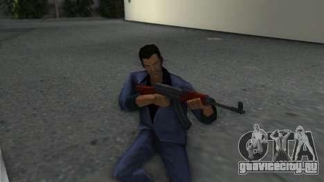 Vz-58 для GTA Vice City