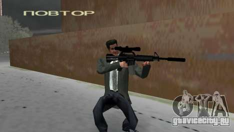 M4 со Снайперским Прицелом для GTA Vice City второй скриншот