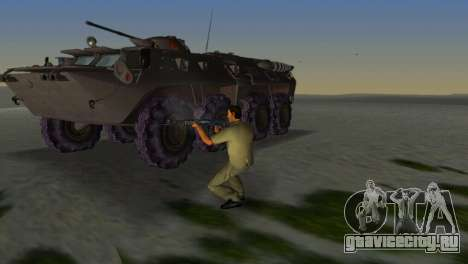 Афганка для GTA Vice City третий скриншот