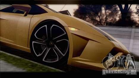 Lamborghini Gallardo LP560-4 Coupe 2013 V1.0 для GTA San Andreas вид изнутри