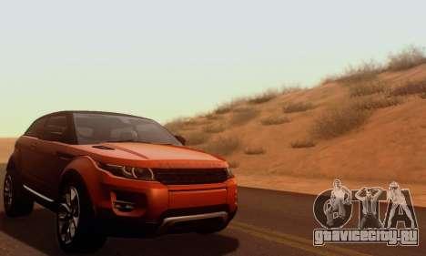 ENBSeries By AVATAR v3 для GTA San Andreas девятый скриншот