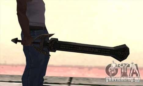 Sword of Darknut для GTA San Andreas второй скриншот