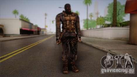 Наемник из S.T.A.L.K.E.R для GTA San Andreas