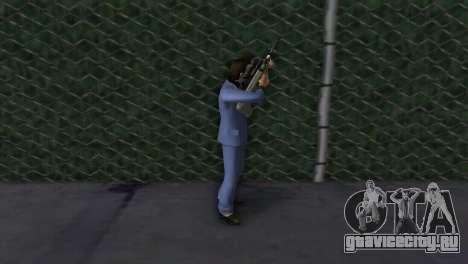 Steyr AUG для GTA Vice City четвёртый скриншот