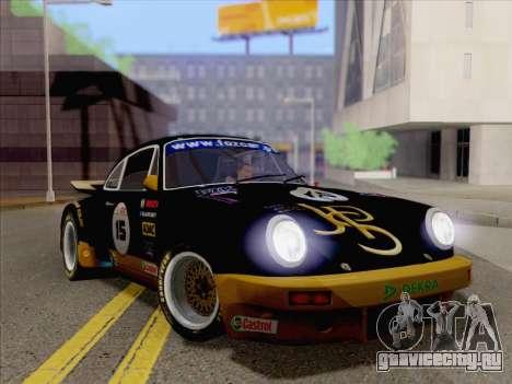 Porsche 911 RSR 3.3 skinpack 2 для GTA San Andreas вид сзади слева