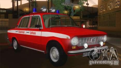 ВАЗ 21011 Пожарная охрана для GTA San Andreas вид слева