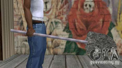 Труба с бетоном для GTA San Andreas третий скриншот