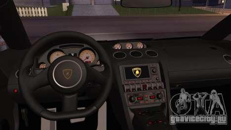 Lamborghini Gallardo LP560-4 Coupe 2013 V1.0 для GTA San Andreas вид сбоку