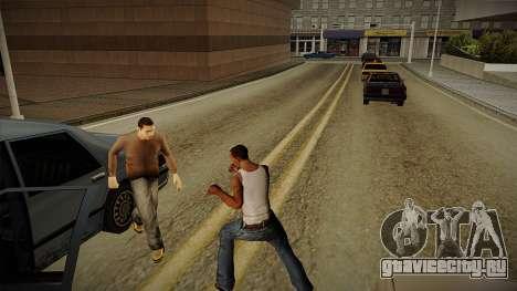 GTA HD Mod 3.0 для GTA San Andreas четвёртый скриншот