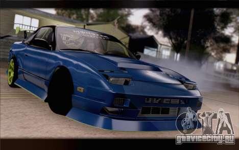 Nissan 240sx drift для GTA San Andreas вид сверху