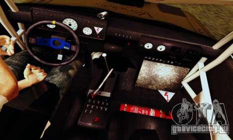 Lada 2105 VFTS для GTA San Andreas вид снизу