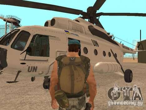 Форма для CJ для GTA San Andreas второй скриншот