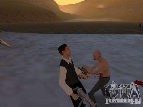 Миф про рыбака для GTA San Andreas