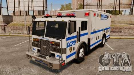 Hazmat Truck LCPD [ELS] для GTA 4