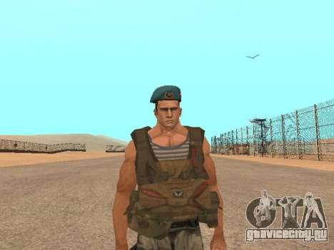 Форма для CJ для GTA San Andreas