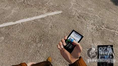 Тема для телефона Ford Mustang для GTA 4