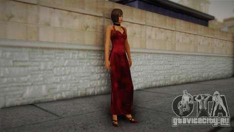 Ада Вонг для GTA San Andreas