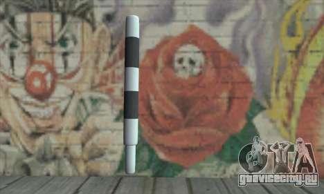 Wand G.I.B.D.D. для GTA San Andreas