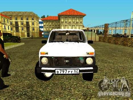 ВАЗ 21214 для GTA San Andreas вид справа